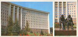 Moldova - Postcard Unused  1985 - Chishinau - The Building, CC Of The Communist Party Of Moldova - Moldova