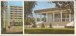 """Moldova - Postcard Unused  1985 - Chishinau - Hotel """"Codru"""". - Moldova"""