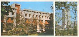 Moldova - Postcard Unused  1985 - Chishinau -  Building City Committee Of Party Of Moldova - Moldova
