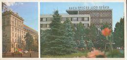 Moldova - Postcard Unused  1985 - Chishinau -  House Of The Press - Moldova