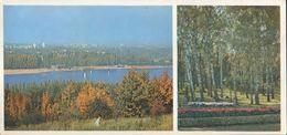 Moldova - Postcard Unused  1985 - Chishinau -  Central Park Of Culture And Rest - Moldavie