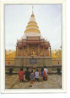 Wat Haripunchai Lampun - Thaïlande
