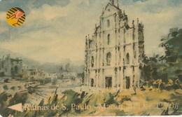 Macau - Ruins Of St. Paul  - 8MACB - Macau