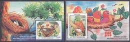 INDIA 2017  CHILDREN'S DAY, Children, Set Of 2 MS, Miniature Sheets, Birds, Nests. Nest, Fauna, Birds,complete, MNH(**) - India