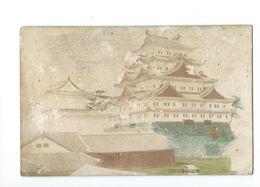 Nagoya Castle - Japon