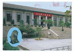 The Site Of The Pekinensis At Zhoukoudian Beijing - Chine