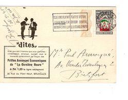 TP 538 Armoiries S/CP BXL Jadis & Aujourd'hui Sablon C.méc.BXL 27/1/1941 V.Boistfort 1619 - Briefe U. Dokumente