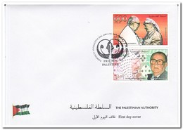 Palestina 1997, FDC, Friends Of Palestine - Palestina