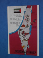 Palästina, Propaganda Ansichtskarte Der Zeitung  Al - Fateh - Palestine