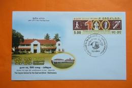 SRI LANKA (CEYLON)   CEYLON SCHOOL FOR THE DEAF & BLIND CENTENARY  2012 FDC - Sri Lanka (Ceylon) (1948-...)