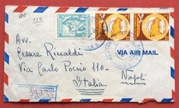 REPUBBLICA DOMENICANA 12+12 + 1c. Protezione Infanzia  RACCOMANDATA PAR AVION VIA NEW YORK PER NAPOLI IN DATA 31/12/1950 - Hungary