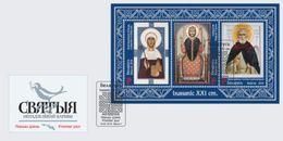 Belarus 2018 Icones Bl. S/S FDC - Belarus