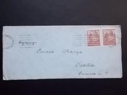 2116 - YUGOSLAVIA - 1945-1992 Socialist Federal Republic Of Yugoslavia