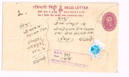 Entier Postal Avec Affranchissement Complémentaire.Regd. Letter - Nepal