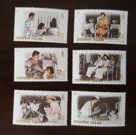Thailand Stamp 1992 HM Queen 60th Birthday Ann 2nd - Thailand