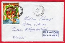 -- PETITE LETTRE DE CÔTE D'IVOIRE à DESTINATION DE LA FRANCE -- - Ivory Coast (1960-...)
