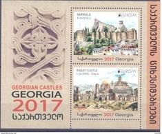 2017. Georgia, Europa 2017, S/s, Mint/** - Georgia
