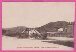 Corse ( 2A ) CARGESE - Colonie Grecque - Place De La Fontaine St Jean - France