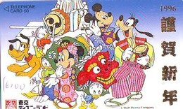 Télécarte Japon / 110-171892 - DISNEY DISNEYLAND - Mickey Minnie (6100)Tambour Musique Music Chien Dog - Japan Phonecard - Disney
