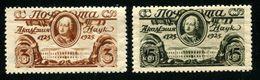 Russia 1925  Mi 289-290 A MNH OG, Zag. 102 #  62€ - 1923-1991 USSR