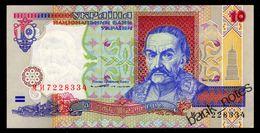 UKRAINE 10 HRYVEN 1994 TIMES NEW ROMAN FONT UKRAINIAN PRINTERPick 111b Unc - Ukraine