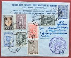 GRECIA  RODI   7/3/1948  GIORNO DELL'ANNESSIONE DEL DODECANESO  BUSTA CON ANNULLO SPECIALE - Greece