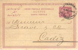 STATIONERY 1899 - Egypt