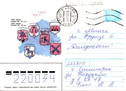 BIELORUSSIE. Entier Postal De 1992 Ayant Circulé. Armoiries. - Sobres