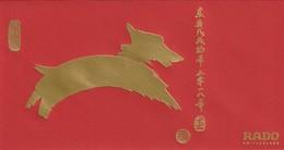 Nouvel An Chinois / Chinese New Year 2018  Enveloppe / Pocket  RADO - Cartes Parfumées
