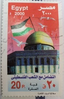 Egypt Stamp Solidarity With Palestinians 2000  [USED] (Egypte) (Egitto) (Ägypten) (Egipto) - Egypt