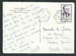 Oblitération Vannes Est Circuit Postal No11 Avec Timbre Héros De La Résistance Jacques Renouvin Pour Marseille - Marcophilie (Lettres)
