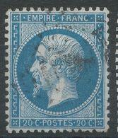 Lot N°40823  N°22, Oblit GC à Déchiffrer - 1862 Napoleon III