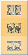 Zuid Korea 1970, Postfris MNH, Animals, Paintings ( Perforatet ) - Korea (Zuid)