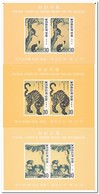 Zuid Korea 1970, Postfris MNH, Animals, Paintings ( Imperforatet ) - Korea (Zuid)