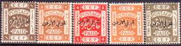 JORDAN TRANSJORDAN 1920 SG 1//6 Part Set MLH/MH 5 Stamps Of 8 All Perf. 15x14 CV £35.25 - Jordan