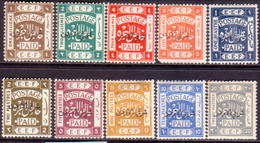 JORDAN TRANSJORDAN 1920 SG 9//19 Part Set MNH/MH 10 Stamps Of 11 Only 3m Missing All Perf. 14 CV £80 - Jordan