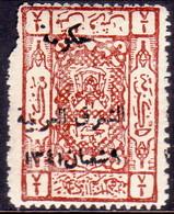 JORDAN TRANSJORDAN 1923 SG 89 ⅛p MLH Corner Fault - Jordan