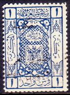 JORDAN TRANSJORDAN 1923 SG 91 1p MLH - Giordania