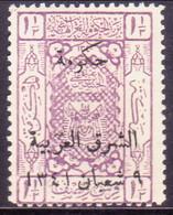 JORDAN TRANSJORDAN 1923 SG 92 1½p MLH - Jordan