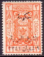 JORDAN TRANSJORDAN 1923 SG 93 2p MLH - Jordan
