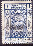 JORDAN TRANSJORDAN 1924 SG 118 1p MH - Jordan