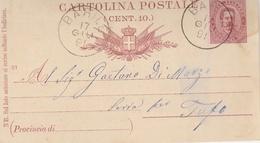Barile. 1891. Annullo Grande Cerchio BARILE, Su Cartolina Postale Con Testo - 1878-00 Umberto I