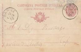 Barile. 1896. Annullo Grande Cerchio BARILE, Su Cartolina Postale Con Testo - 1878-00 Umberto I