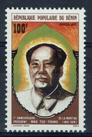 Benin, Mao Zedong, 1977, MNH VF - Bénin – Dahomey (1960-...)