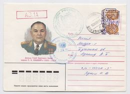 Military Cover Mail Used Field Post KFOR RUSSIA Sierra Leone OVERPRINT Elephant - Militaria