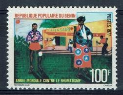 Benin, Rheumatology, 1977, MNH VF - Benin - Dahomey (1960-...)