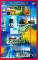 RSA, 2003, MNH Sheet Of Stamps  , SACC 1579, Engineering, M9172 - Ongebruikt