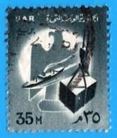 Egipto. Egypt. UAR. 1958. Scott # 444. Comerce. Eagle. Ship, Cargo - Egypt