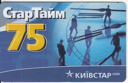 UKRAINE - Star Time, Kyivstar Prepaid Card 75 UAH, Exp.date 20/03/05, Used - Ukraine