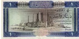 Iraq P.58b  1 Dinar 1971 Xf - Iraq